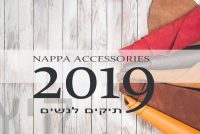נאפה אקססוריז תיקים לנשים קיץ 2019
